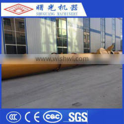 Drying Equipment Cover For Rotary Airer