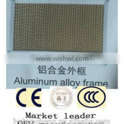 effective cooling equipment evaporative cooling pad