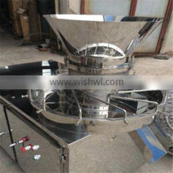high efficiency swaying granulator for food