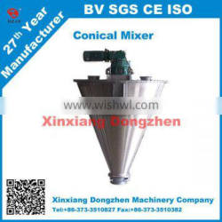 Dongzhen Good performance Double Spiral Cone Mixer
