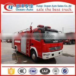 DFAC new condition 3~4 ton fire extinguisher trolley from suizhou factory