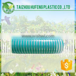 Wholesale Factory Price good reputation pvc steel suction hoses