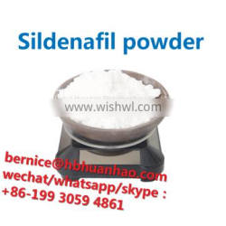 China supply Sildenafil powder with safe delivery