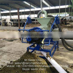 Pig Manure Dewatering Machine For Sale