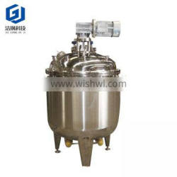 stainless steel double jacketed vessel agitated continuous stirred reaction kettle