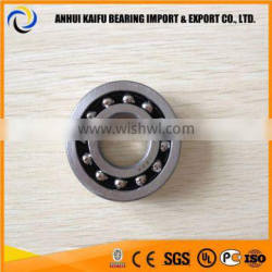 2218 K High precision Self-aligning ball bearing 2218K
