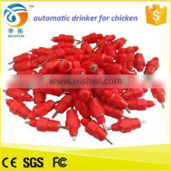 poultry nipple drinking system/poultry water nipples/drinker for chicken
