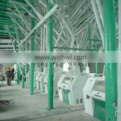 rice flour mill complete plant