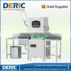 Low Price Hood Type Machine with Capacity 60 Baskets/Hour