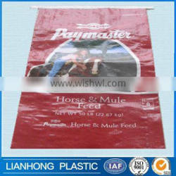 Heat cut top printed opp bag,full color opp header bag,empty high quality opp bag with hanging header,lamination bag pp,bopp bag