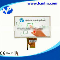 High quality lcd display 7 tft touch screen 800*480