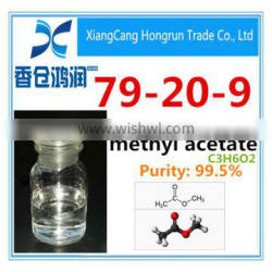CAS 79-20-9 price of Methyl acetate chemical supplier