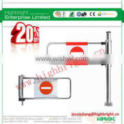 Automatic single swing gate for supermarket