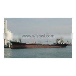 2100 dwt General cargo ship for sale (Nep-ca0033)