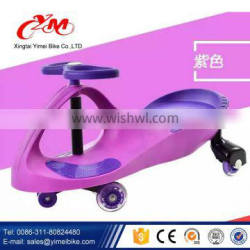Made in china toys for kids Swing car/Favourite Plastic Toy Used Baby Swing/Ride On Swing Car for Children Quality Choice