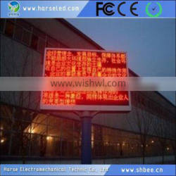 Top grade customized outdoor hanging led screen for music