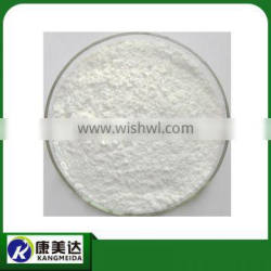 food grade feed grade L-lysine powder