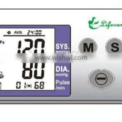 CE approved with speech arm type blood pressure meter