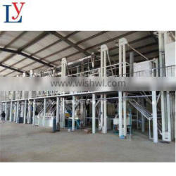 High quality maize flour mill machine/maize roller mill price