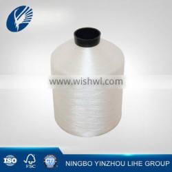 factory sirect sale Nylon 6 Yarn(210d) with Twisted for weaving
