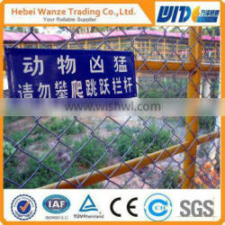 cheap Chain Link Fence/used chain link fence for sale/supermaket chain link fence(manufactory)