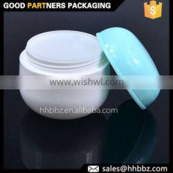 40ml 60ml cosmetic packaging container for hair and bodi butter