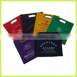 plastic shopping bags for sale