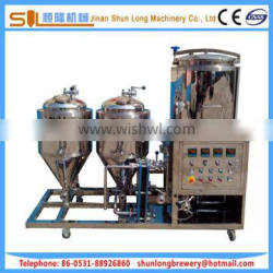 50l home brewing equipment with high quality