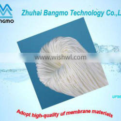 bacteria removing filter elements uf water filter
