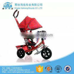 Hot Sale baby tricycle,Tricycle for small baby,new model children trike kids tricycle