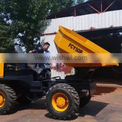 Construction Multipurpose FCY50 Loading capacity 5 tons dumper machine for sale used in farm