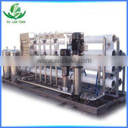 Clarification during the water supply reverse osmosis system water treatment plant