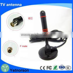 Digital Freeview Digital Indoor HDTV Antenna uhf vhf with Signal Amplifier Booster