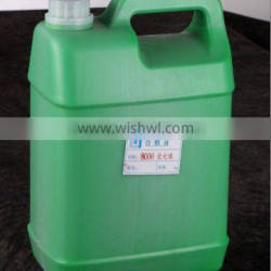 (YIMEI)Water Treatment Chemicals textile pigment printing paste