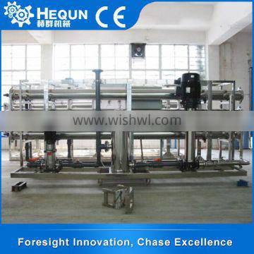 Experienced Factory Lab Water Purification Equipment