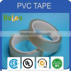 Sell Glass Cloth tape in adhensive tape