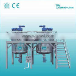 China supplier hot sale high quality industrial stainless steel liquid mixing tank witn agitator