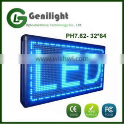 CE ROHS outdoor competitive price programmable led message display