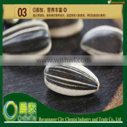 Authentic Inner Mongolia High Quality Hulled Striped White Sunflower Seeds Price