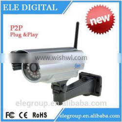 Outdoor bullet p2p easy scan IP CAMERA with low price high quality