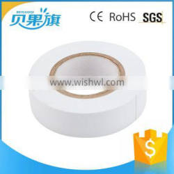 2016 hottest different size sticky waterproof custom printed adhesive packing PET pvc tape making machine