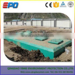 underground containerized sewage water treatment plant