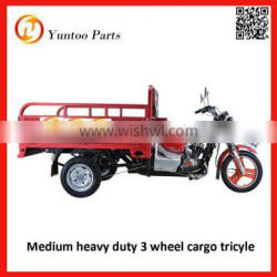 150cc /175cc/200cc/ 250cc heavy duty 3 wheel cargo tricyle with air cooling and water cooling