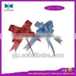 customized hot sale pull bow gifts ornament