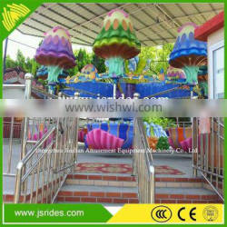 new indoor kid games amusement rides romantic happy jellyfish for carnival rides