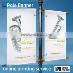 Beautiful Anti UV Weather Resistant Street Pole Advertising Banner