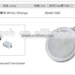 New product 8mm thickness kitchen cabinet led lights