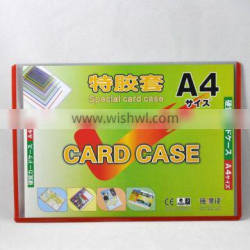 China Golden Supplier A4 Special Card Case With Various Colors