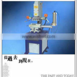 HMH-200BS Pneumatic flat&cylindrical hot stamping machine