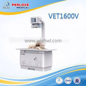 Stationary DR system VET1600V for animal imaging
